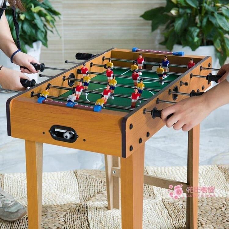 桌上桌球 桌上足球機玩具男童桌面桌游雙人桌式親子桌球男孩兒童禮品10T【全館免運 七五折鉅惠】