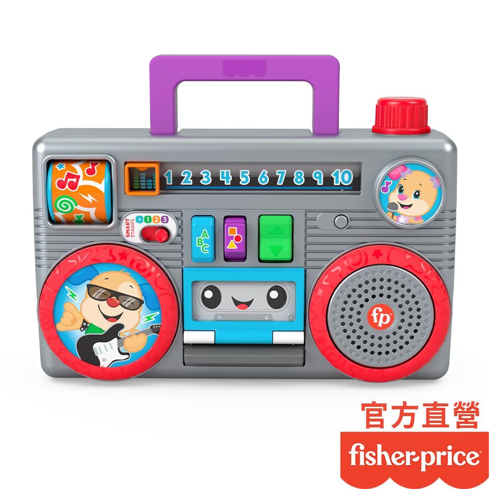 Fisher-Price 費雪 聲光互動學習收音機