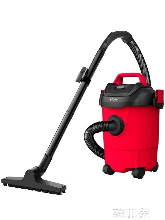 商用吸塵器 海爾吸塵器家用桶式大吸力小型功率強干濕兩用除螨機手持貓毛車用