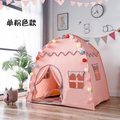【室內帳篷】兒童帳篷室內公主娃娃玩具屋超大城堡過家家遊戲房子女孩分床神器    愛麗小屋@店 wsq