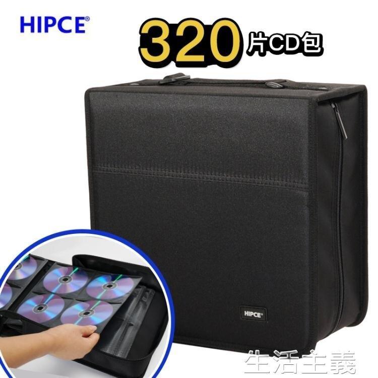 CD收納盒 大容量手提式CD包320片光盤包便攜光盤收納包