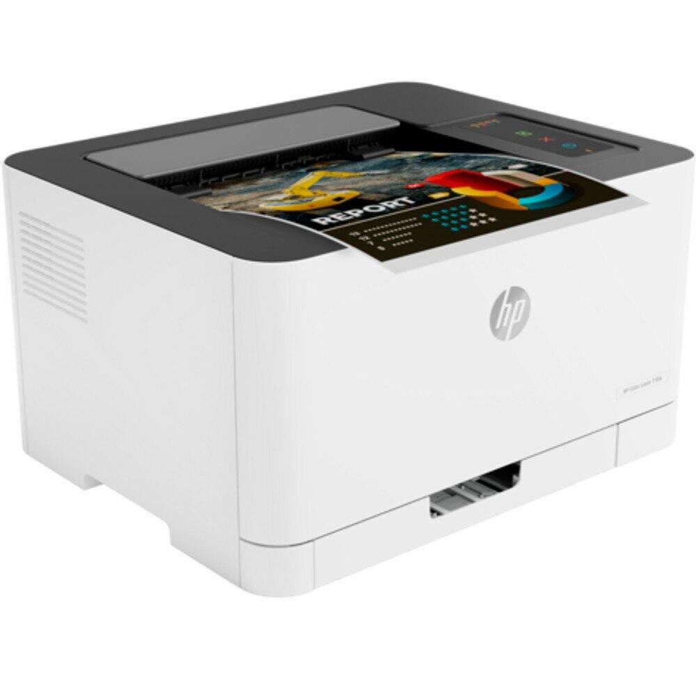 HP Color Laser 150a 單功能印表機 《彩色雷射-無影印功能》