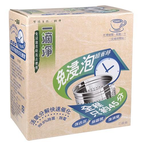 一滴淨免淨泡省時洗衣槽劑400g【愛買】