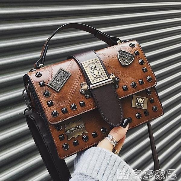 柳釘包 小包包女2021新款潮韓版百搭側背斜背手提時尚復古鉚釘個性小方包 嬡孕哺