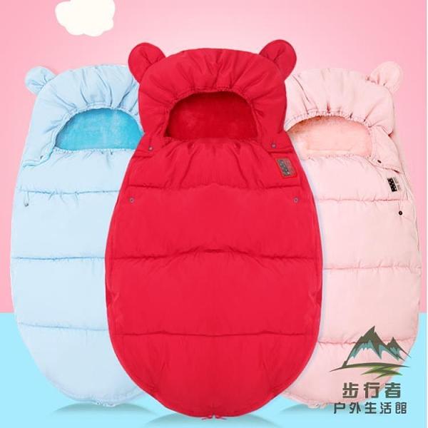 睡袋嬰兒秋冬外出多功能恒溫寶寶包被冬季兩用抱被【步行者戶外生活館】