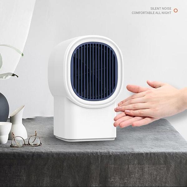 暖風機 110V迷你取暖器卡通暖風機桌面家用電暖器臺灣美國加拿大【快速出貨八折鉅惠】