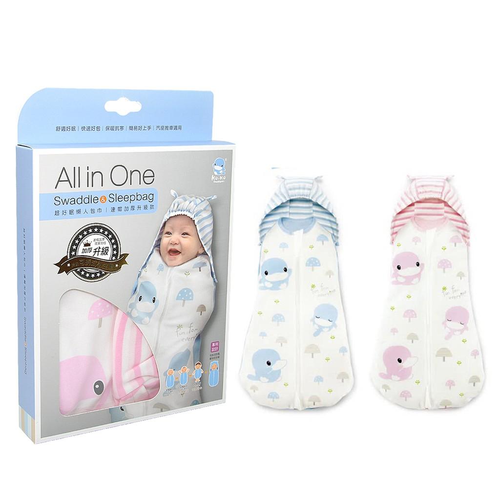 KU.KU 酷咕鴨超好眠懶人包巾連帽加厚升級款,獨家設計成長型仿子宮包巾,緊密包覆感,讓寶寶安心 娃娃購 婦嬰用品專賣店