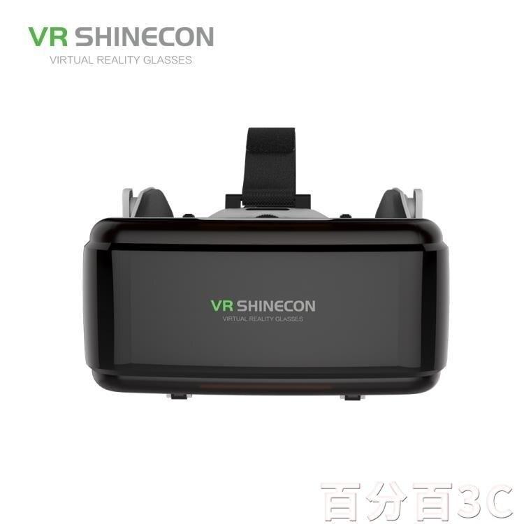 VR眼鏡 千幻魔鏡10代VR眼鏡耳機款 3D4頭盔手機專用游戲電影 -免運-(洛麗塔)品質保證