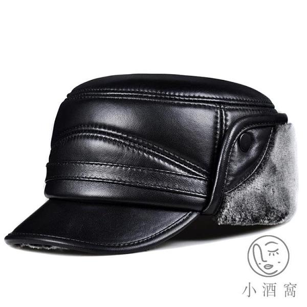 帽子男士中老年人冬天老人保暖老頭羊皮棉帽冬季加厚【小酒窩服飾】