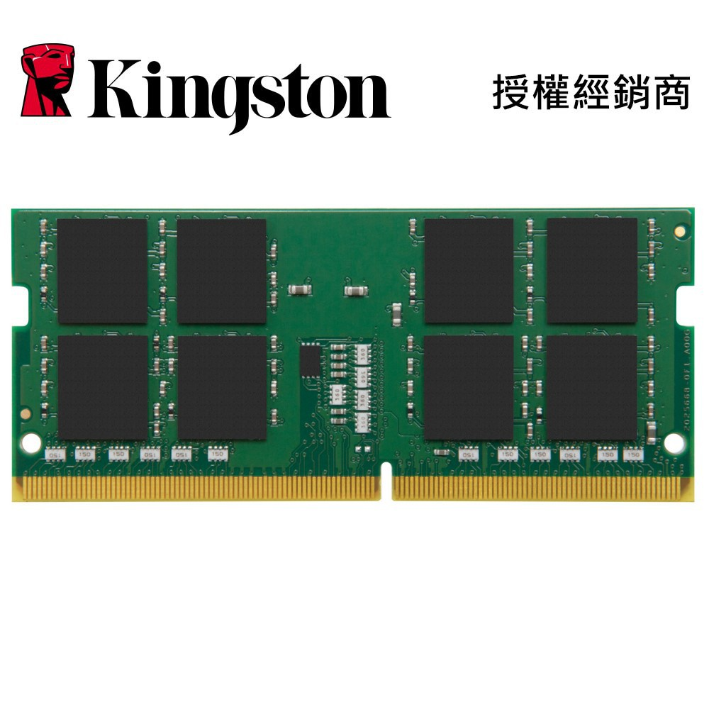 金士頓 Synology 記憶體 DDR4 2666 16GB ECC SODIMM KSM26SED8/16HD