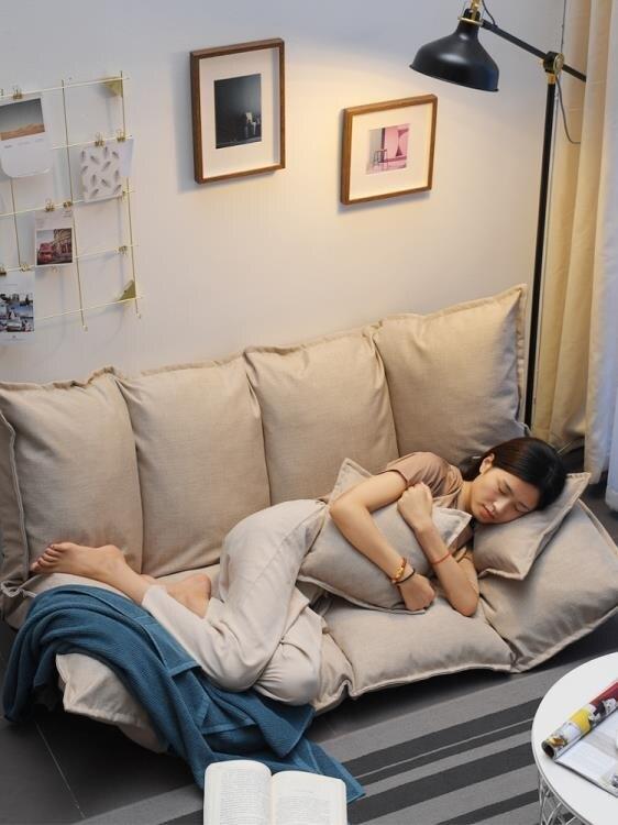 懶人沙發網紅款折疊榻榻米沙發雙人日式小戶型女孩房間臥室小沙發 【快速出貨】