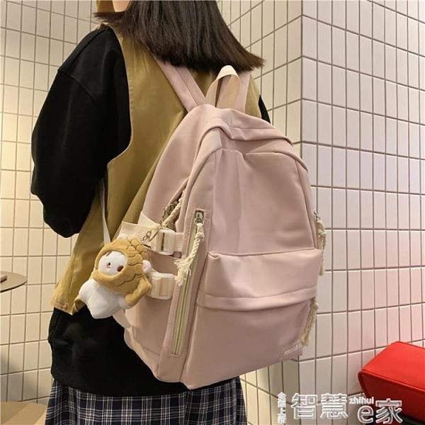 帆布後背包 韓版簡約森系高中大學生ins風帆布背包少女後背包百搭純色書包女 智慧