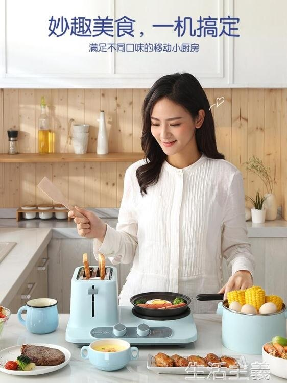 麵包機 Donlim/東菱 DL-3405三明治早餐機多功能家用烤面包機吐司多士爐 時尚學院