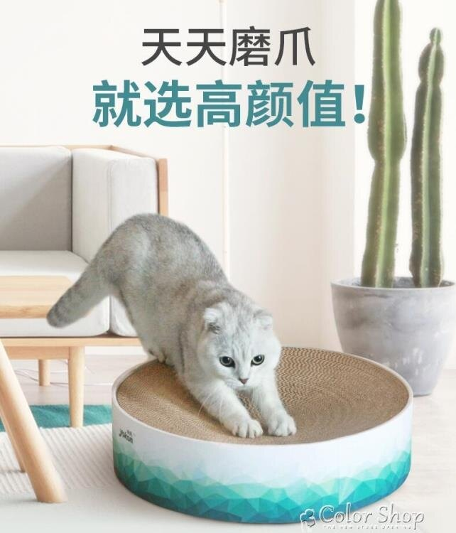 夯貨折扣!貓抓板瓦楞紙貓窩紙箱貓咪磨爪器耐磨寵物用品貓碗型貓爪板貓抓盆