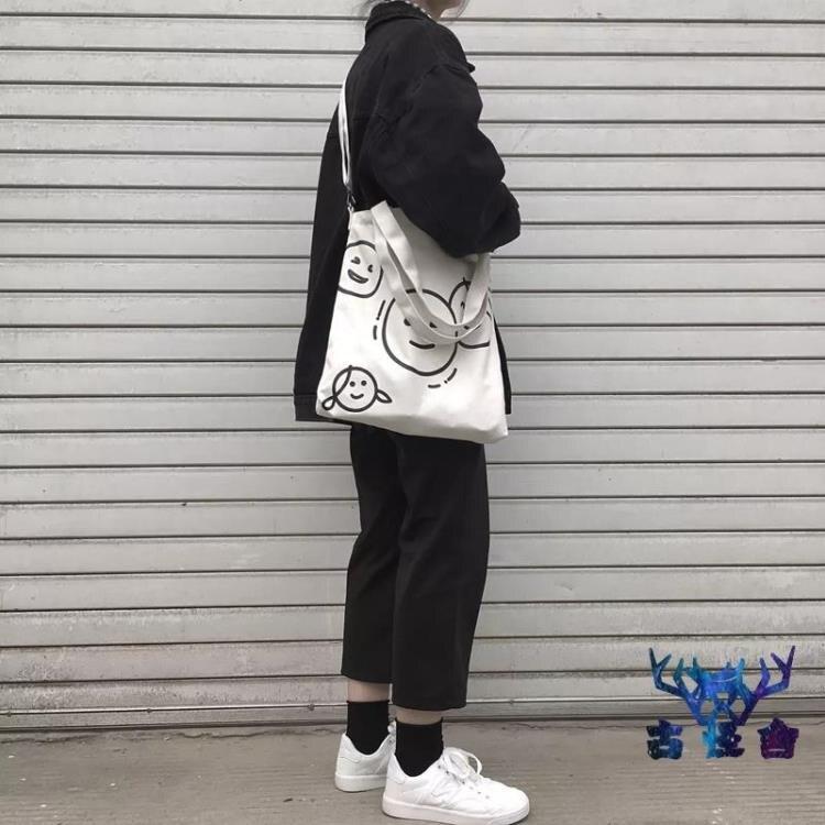 帆布收納袋女側背包百搭肩帆布袋個性創意時尚韓版 迎新年狂歡SALE