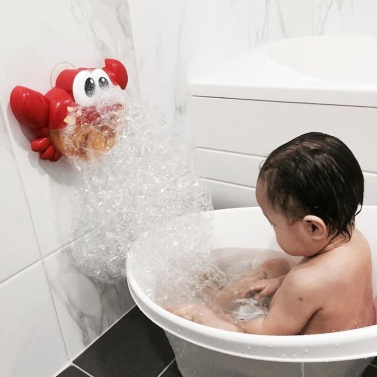 螃蟹泡泡機兒童洗澡泡泡機嬰兒戲水玩具