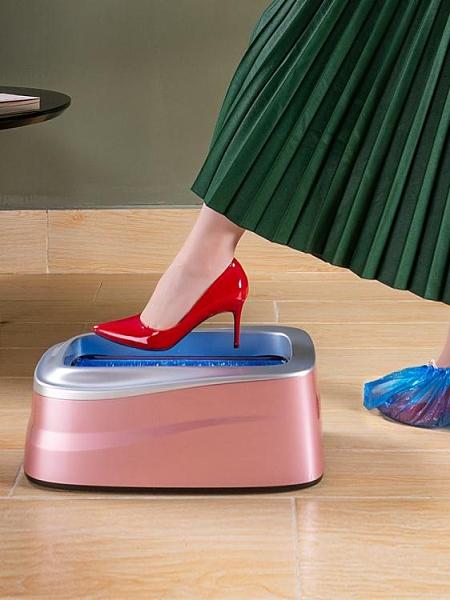 全新護蓋款鞋套機 腳踏自動套鞋機 一次性鞋套配用裝置鞋膜套腳器
