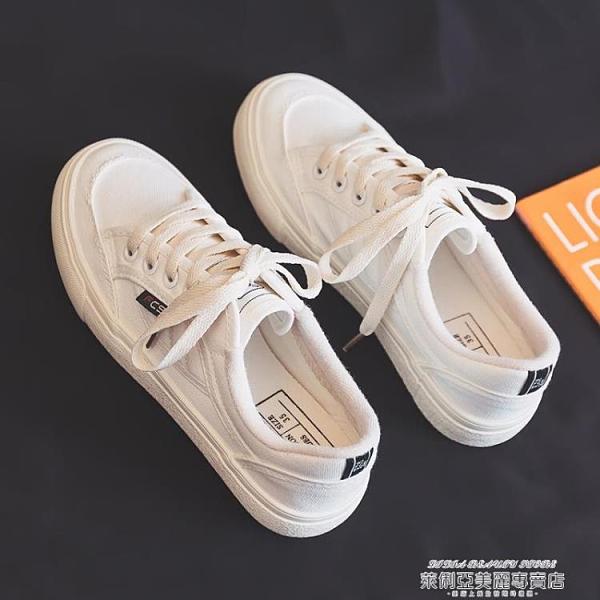 帆布鞋 鞋子女年新款秋冬百搭日系小白鞋板鞋爆款ulzzang帆布鞋 新品