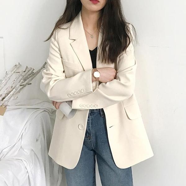 西裝外套 2020新款網紅白色西服上衣女秋季秋韓版垂感chic小西裝外套ins潮 歐歐