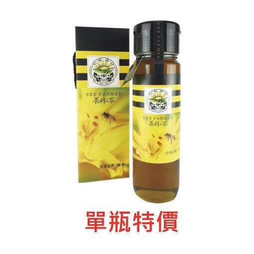 【家庭號】皇家金鐉蜂蜜1150g,單瓶特價 家庭號補充瓶/優質好蜜/龍眼蜜/蜂蜜【養蜂人家】