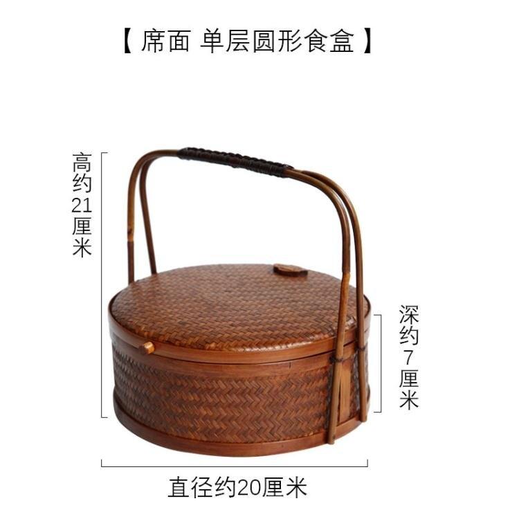 限時75折下殺 復古食盒 日式手工席面茶盒收納盒 雙層食盒復古禪意 茶室配件裝飾藤面T