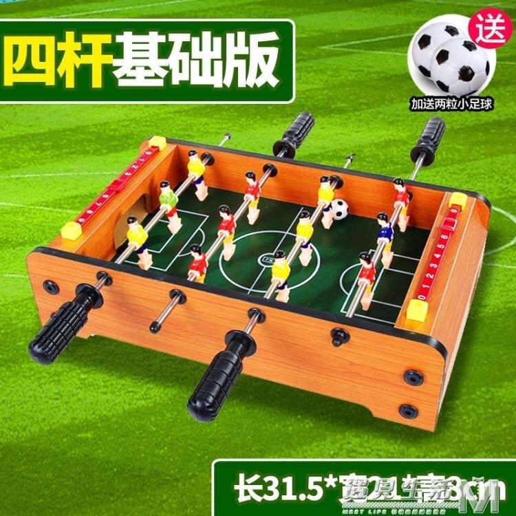 益智玩具 3-6歲5智力4男童8桌球12小孩7男孩10足球六一節禮物 WD