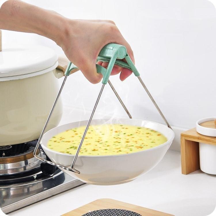 多功能不銹鋼防燙取碗夾提碗器 創意廚房取盤夾子防滑提盤夾【全館免運】