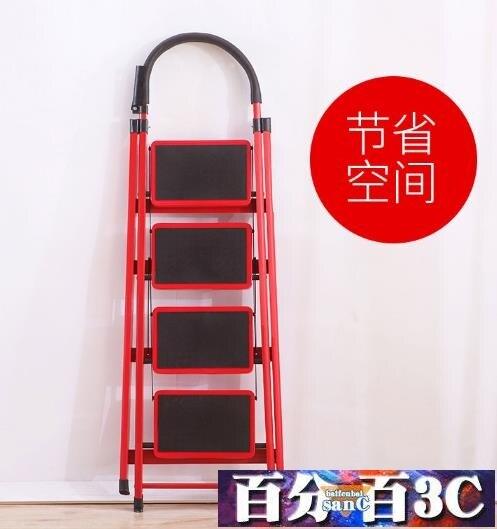 梯子室內人字梯家用折疊四步加厚伸縮多功能移動扶梯踏板爬梯  -免運-(洛麗塔)品質保證