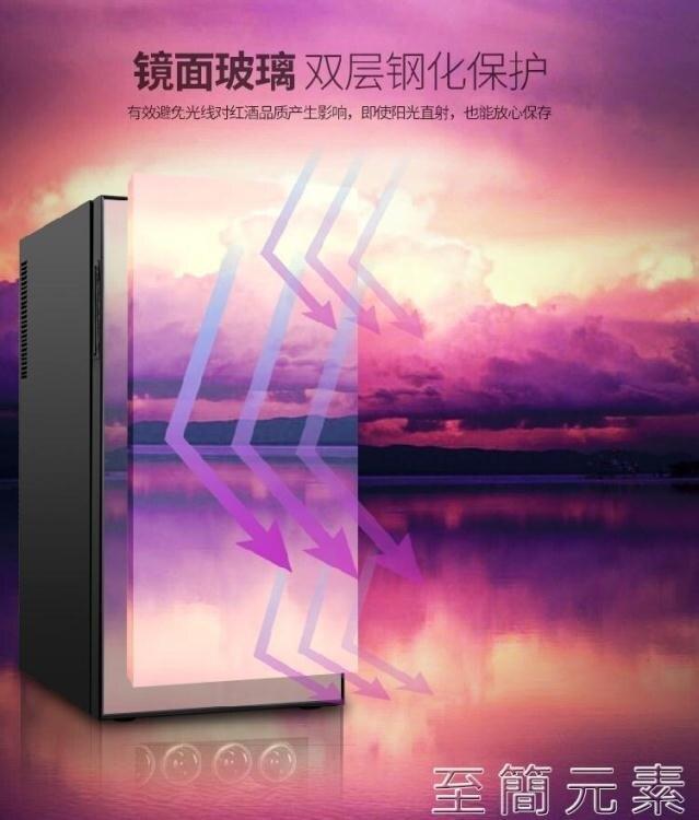 台灣現貨 SOENCHIY/雙爵 JC-78SW 紅酒櫃恒溫酒櫃家用小冰箱冷藏茶葉櫃冰吧 新年鉅惠