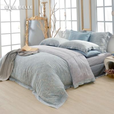 法國CASA BELLE 蕾洛伊 特大天絲刺繡防蹣抗菌吸濕排汗兩用被床包組