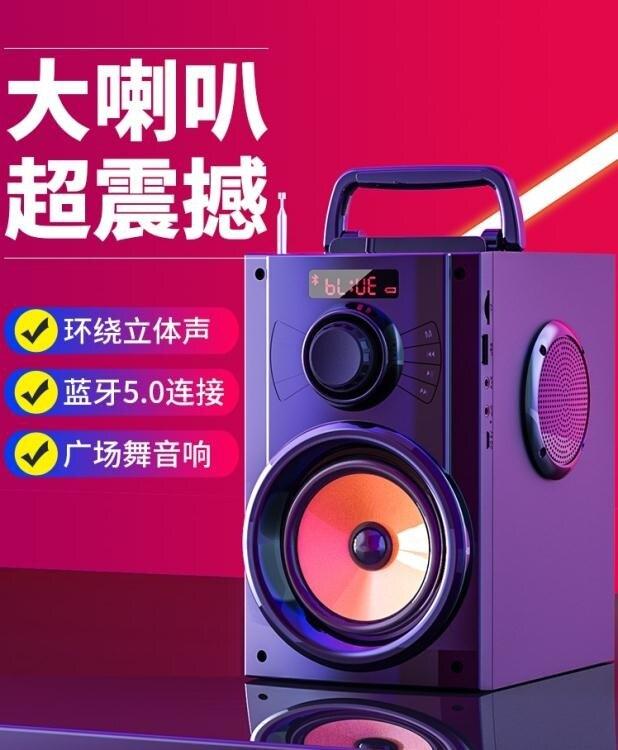 無線藍芽音箱大音量便攜式迷你小音響家用戶外大功率廣場舞音樂播放器收款收錢提示小型影響3d