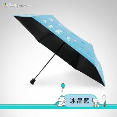 雙龍牌大象樂園小輕新降溫13度抗UV自動開收傘黑膠晴雨傘防曬自動傘【JoAnne就愛你】B1059E