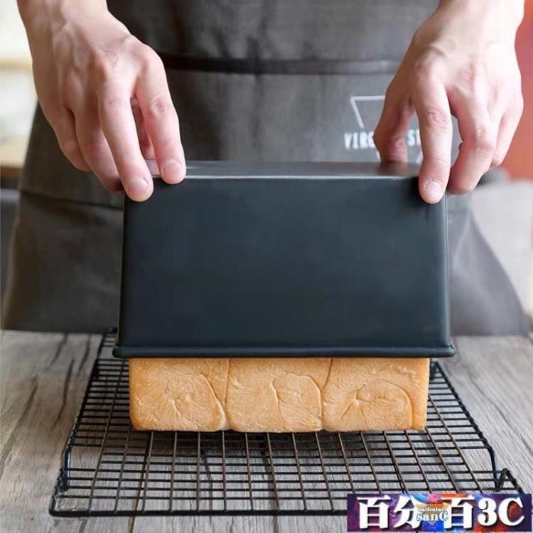 廚房用品 黑色低糖生吐司模具 長方形迷你吐司盒 -免運-(洛麗塔)品質保證