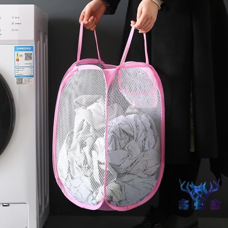 臟衣服筐衣簍衣物籃子可折疊洗衣籃透氣 迎新年狂歡SALE