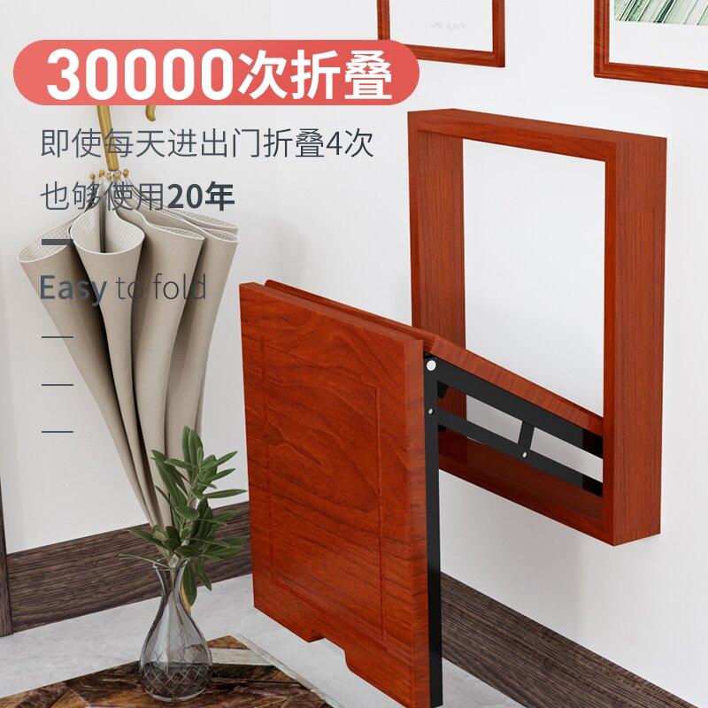 隱形玄關摺疊換鞋凳穿鞋凳壁掛式掛牆壁凳子進門隱藏式實木摺疊椅