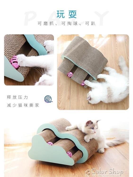夯貨折扣!貓抓板磨爪器耐磨立式大號瓦楞紙貓窩貓抓板一體貓玩具