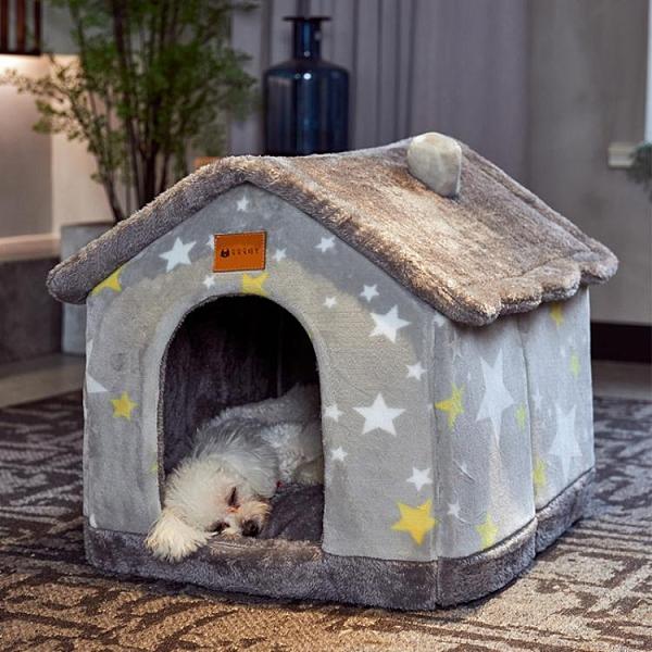 狗窩房子型冬天保暖小型犬泰迪貓窩四季通用可拆洗狗屋床寵物用品