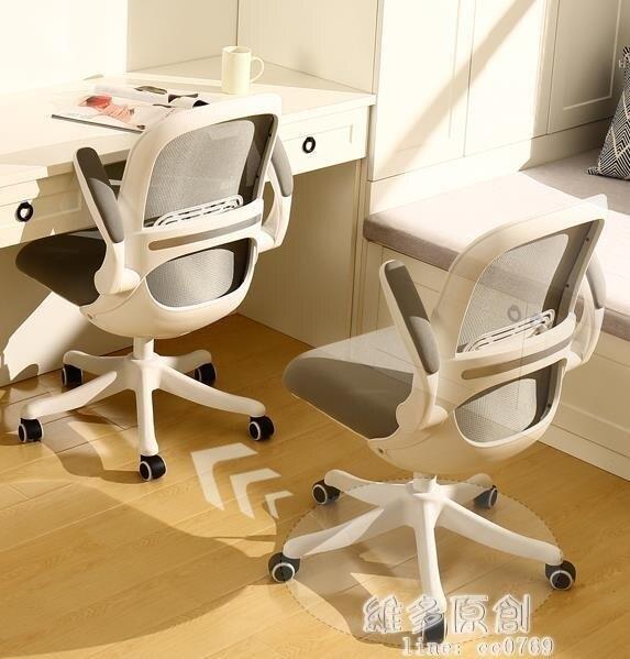 電腦椅 愛意森電腦椅家用學習椅辦公椅靠背書桌書房學生寫字升降座轉椅子 DF 萬聖節狂歡