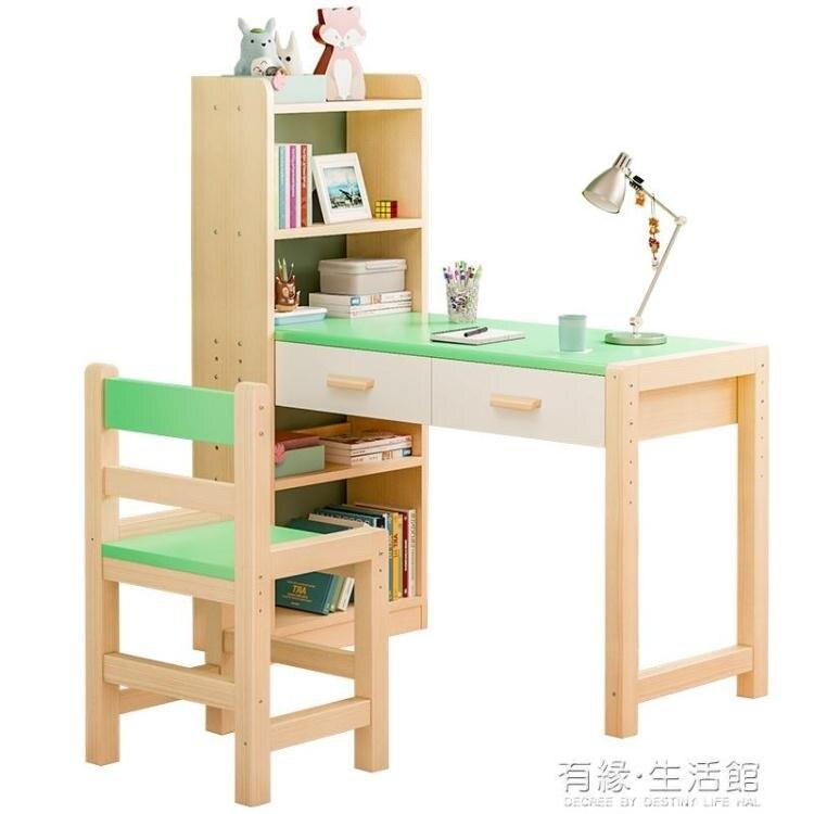 學習桌 實木兒童學習桌小學生寫字桌椅套裝家用升降書桌書櫃組合男孩女孩 創時代 新年春節送禮