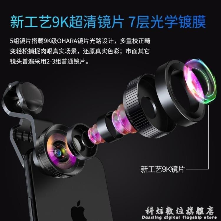 手機鏡頭超廣角微距魚眼蘋果通用高清單反長焦外置外接8x拍攝補光