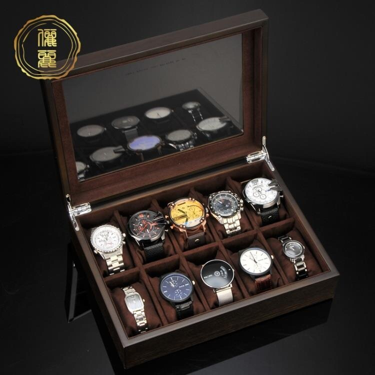 首飾收納盒 儷麗手表盒收納盒木質首飾手串收集家用展示木盒簡約表箱手表收藏 薇薇
