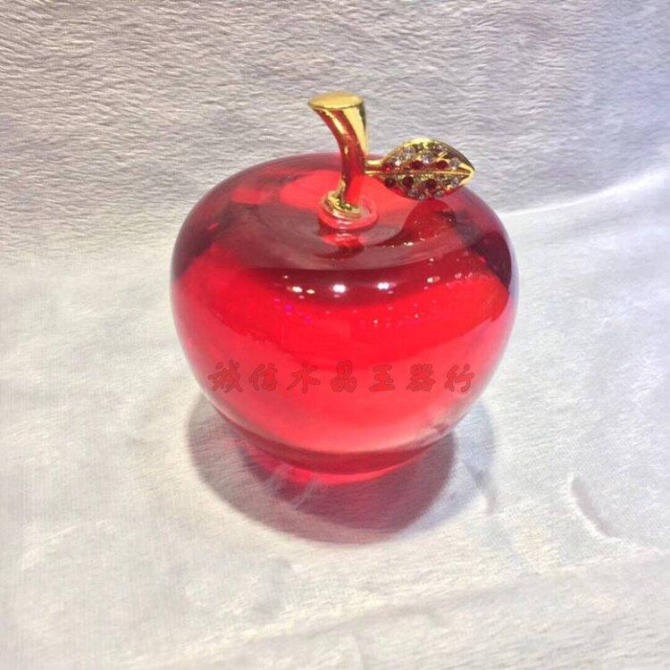 水晶蘋果平安夜送女生女友生日禮品創意平安果擺件圣誕節禮物1入
