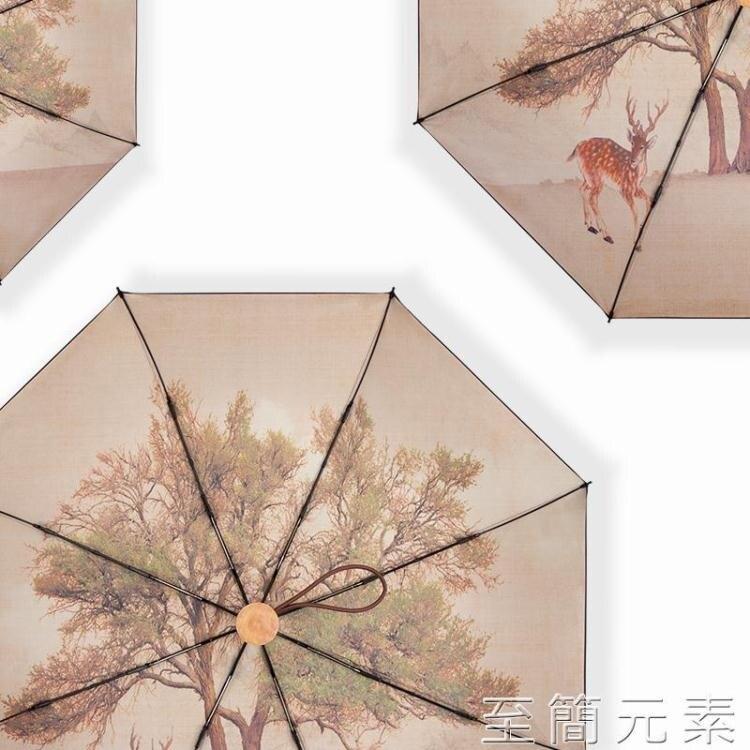 【滿888現折100】全自動晴雨傘兩用雙人國風復古麋鹿防紫外線女黑膠摺疊防曬太陽傘