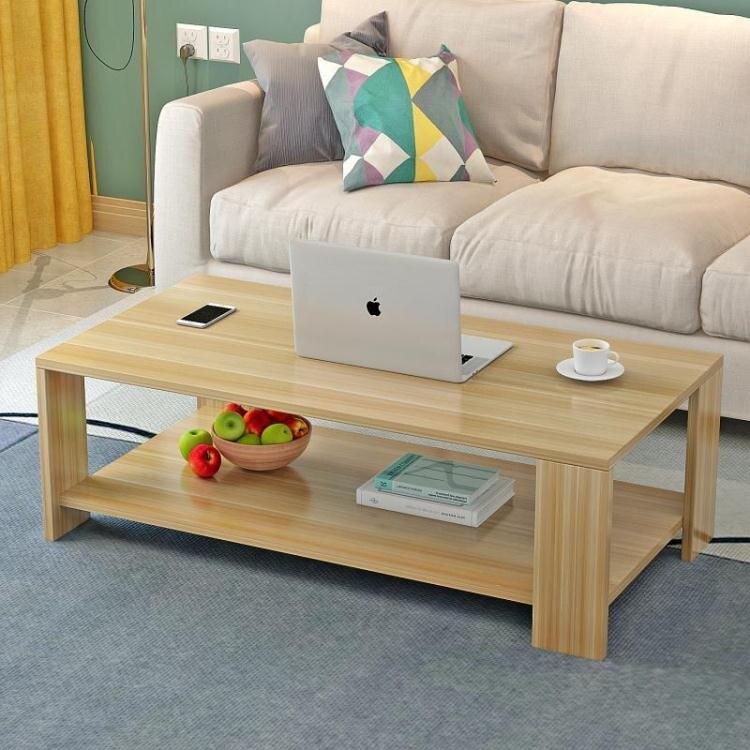簡約小茶幾窗台矮桌方幾飄窗書桌咖啡桌長方形榻榻米小桌子