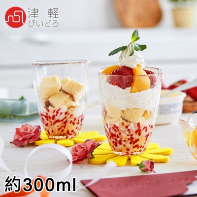 ADERIA 日本進口津輕系列漸層花瓣玻璃對杯禮盒300ML