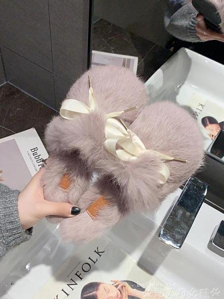 毛毛拖鞋女外穿ins潮2021年新款秋冬時尚家居穆勒鞋包頭半拖鞋子 貝芙莉