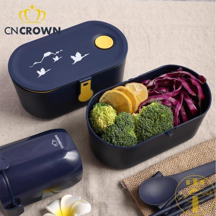 日式飯盒便當盒單層餐盒可微波爐加熱分隔餐盒