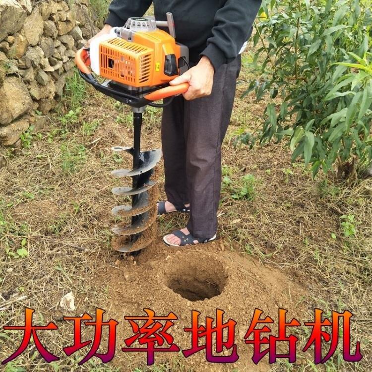 地鑽 大功率地鑚農用單人汽油機鑚地打樁種植施肥機挖坑機打洞機- 時尚學院