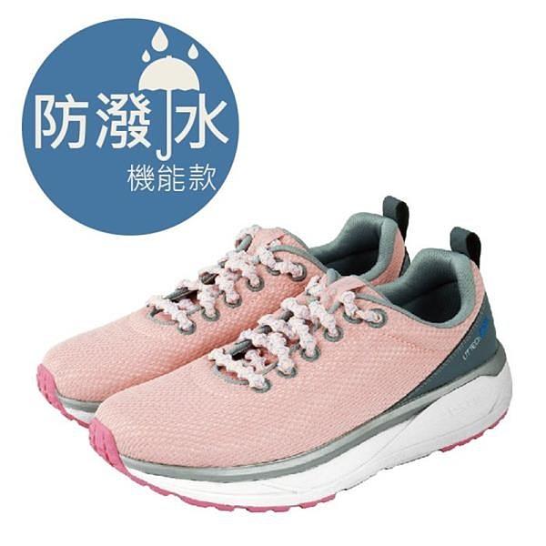 【南紡購物中心】太極長力鞋-女款(粉紅)防潑水機能款