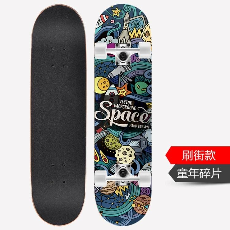 超低價!!滑板 滑板初學者成年男女生青少年雙翹成人兒童四輪滑板車T